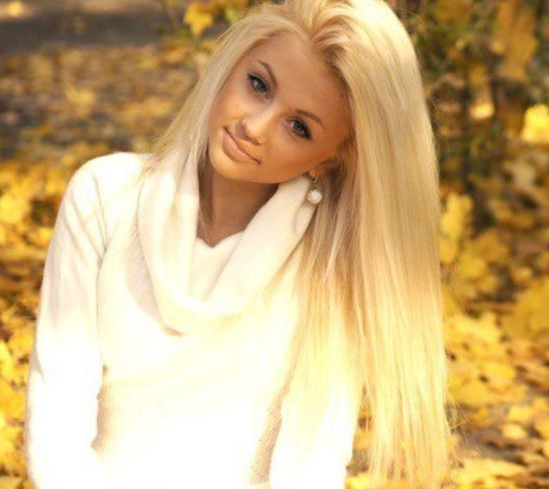 Ukrainian Girl looking for a Husband